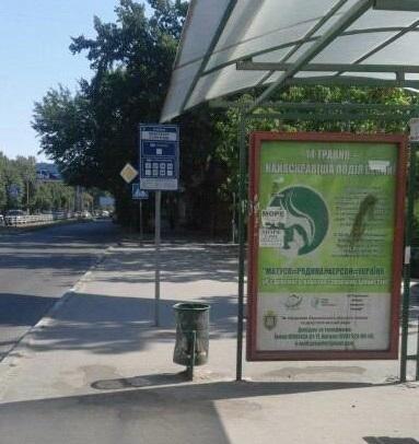 Херсонские маршрутчики игнорируют пассажиров на остановках, фото-1