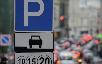 Херсонцы требуют бесплатные парковки, фото-1