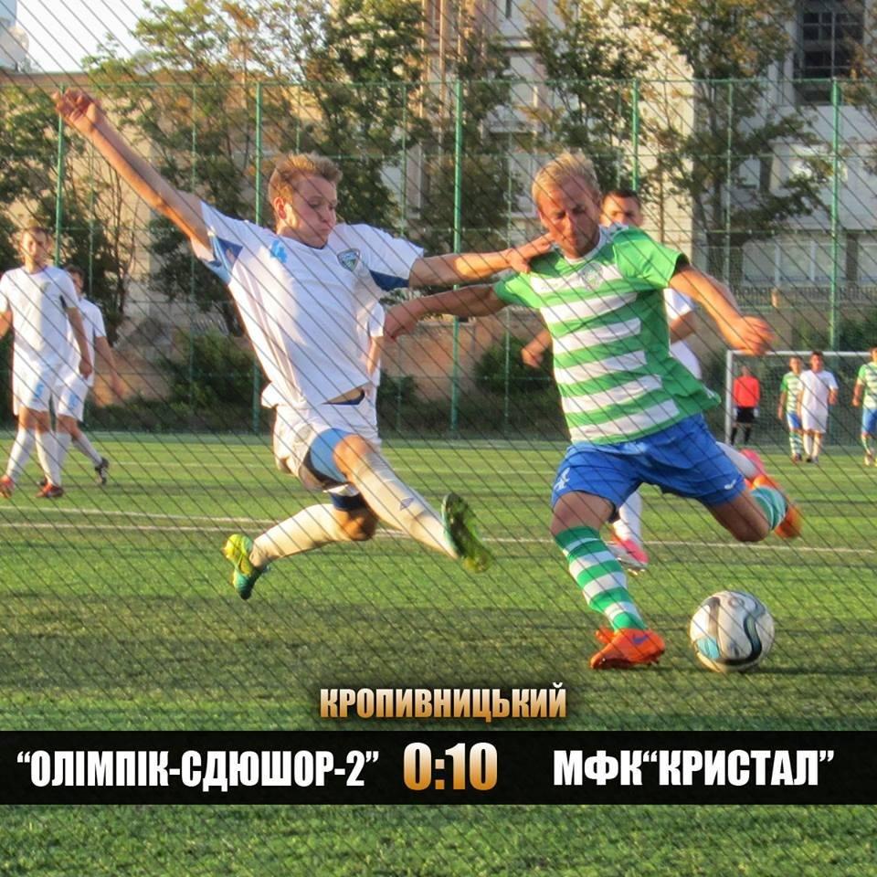 "Херсонский ""Кристалл"" разгромил кропивницких футболистов, фото-1"