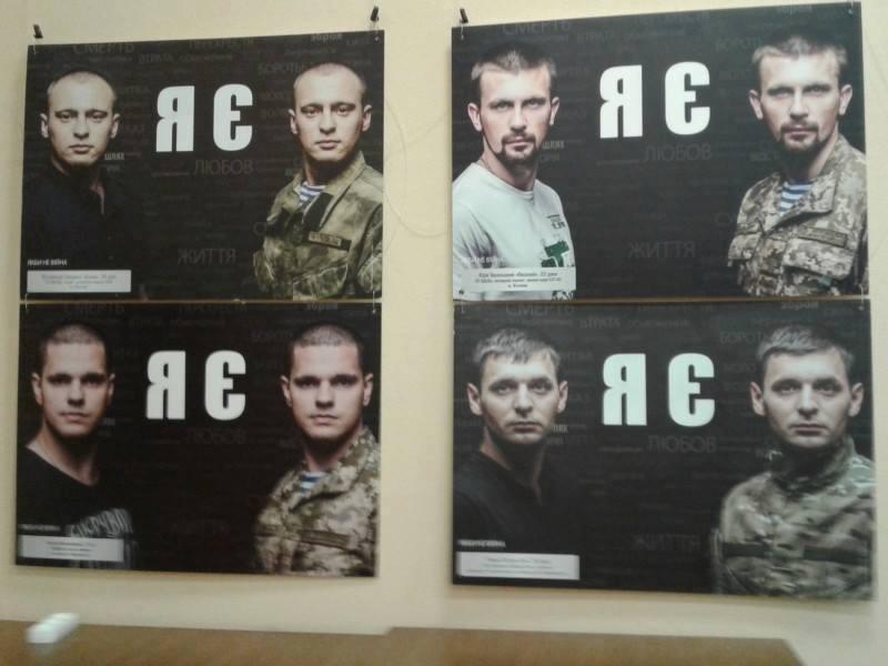 """У Херсоні відбудеться презентація фотопроекту """"Якби не війна..."""", фото-1"""