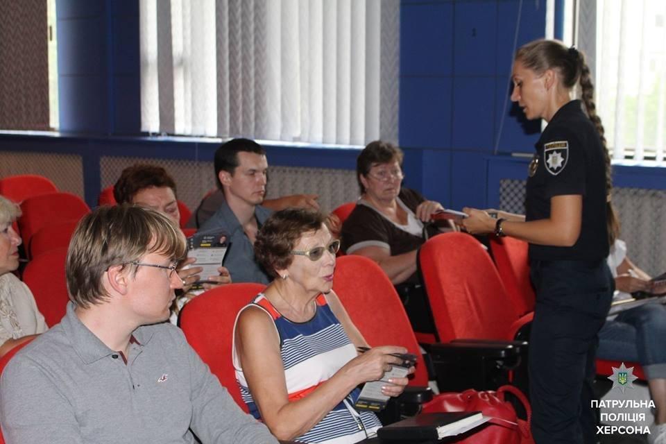 Патрульні зустрілись із громадськістю Корабельного району Херсона, фото-2