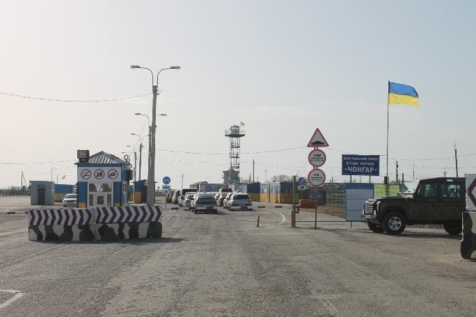 Пасажиропотік через КПВВ «Чонгар» продовжує зменшуватись, фото-1