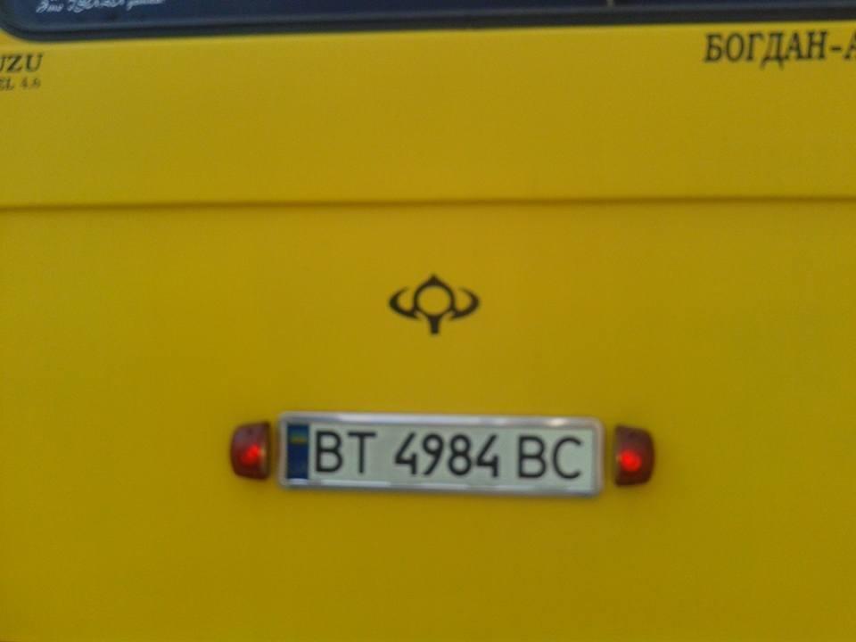 Еще одна жалоба на херсонских перевозчиков, фото-1