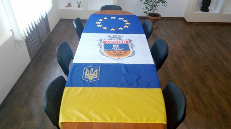 Олешки готуються до свята Державного Прапора України, фото-2