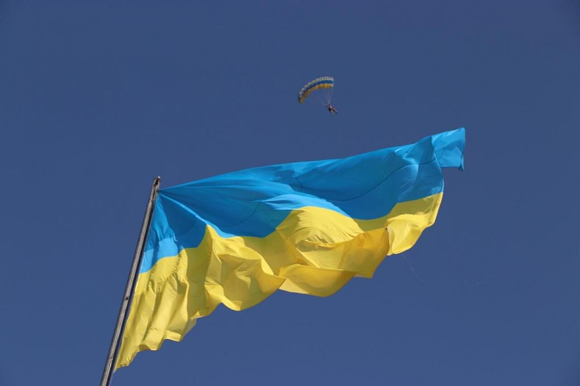 Відзначаємо День Державного Прапора України, фото-2