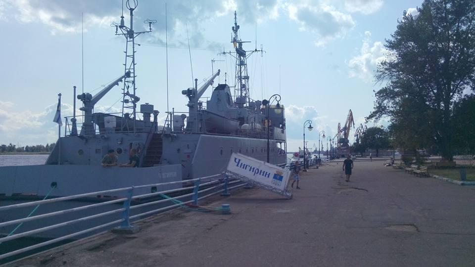 Херсонцев приглашают на военный корабль, фото-1