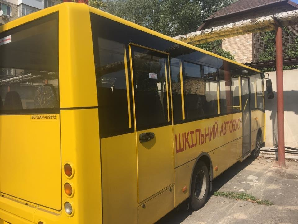 На Херсонщину прибула чергова партія шкільних автобусів, фото-1