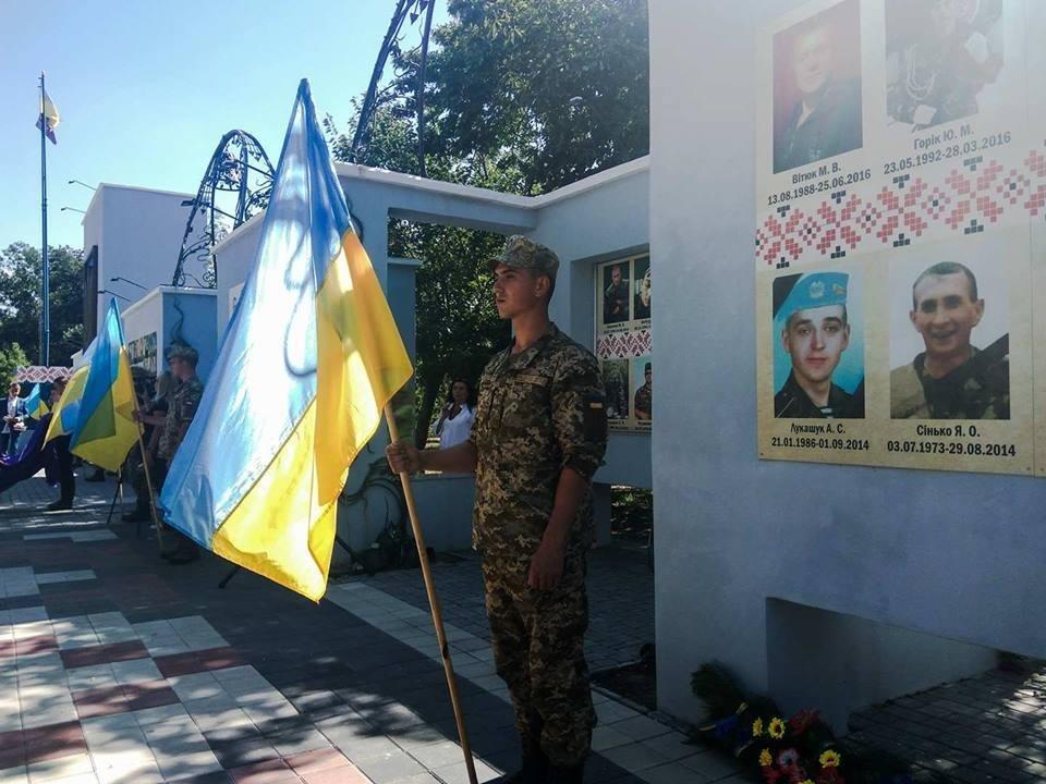 В Херсоне отметили День Независимости Украины, фото-4