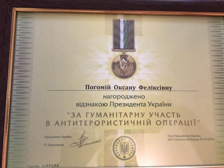 Херсонські волонтери отримали нагороди Президента України, фото-2
