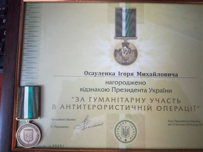 Херсонські волонтери отримали нагороди Президента України, фото-3