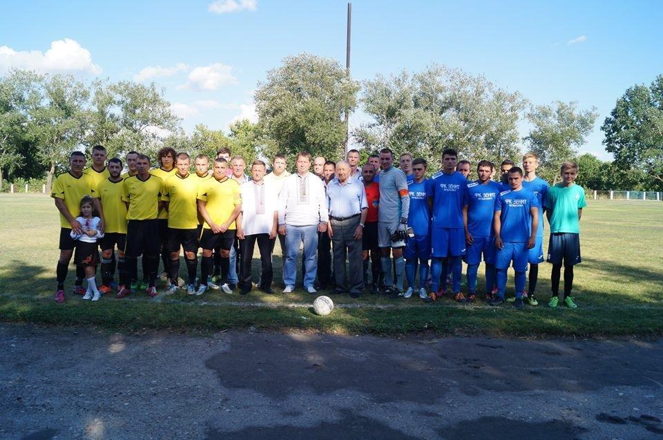 На Херсонщине состоялся финал Кубка Белозерского района по футболу, фото-1