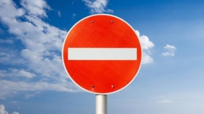 1 вересня у Херсоні буде перекрито рух транспорту, фото-1
