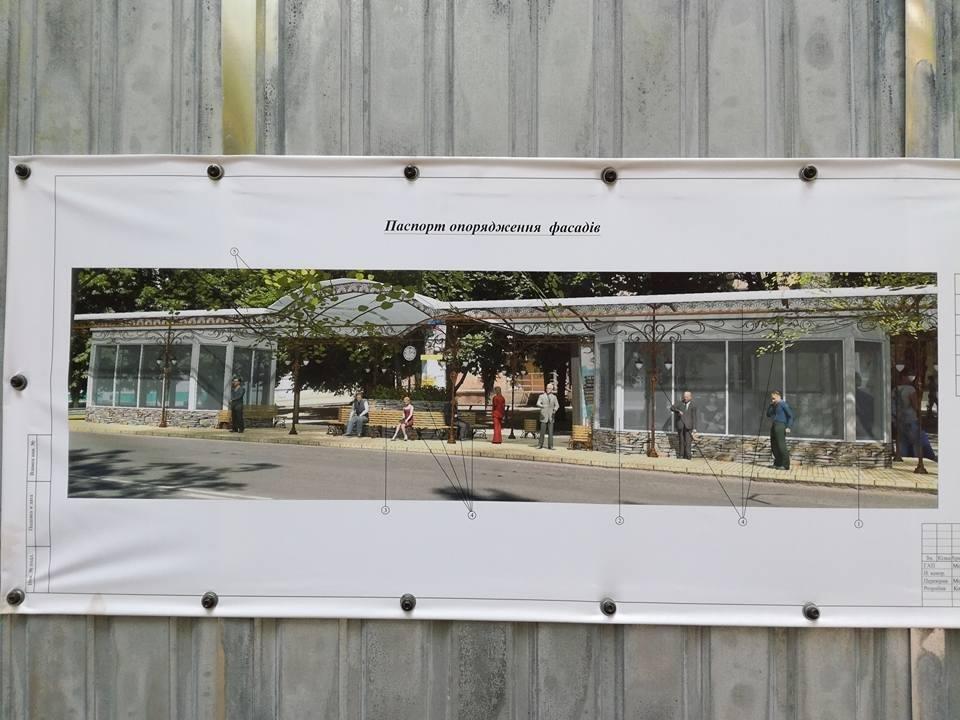 В Херсоне строители остановочного комплекса прикрепили забор к деревьям (фото), фото-1