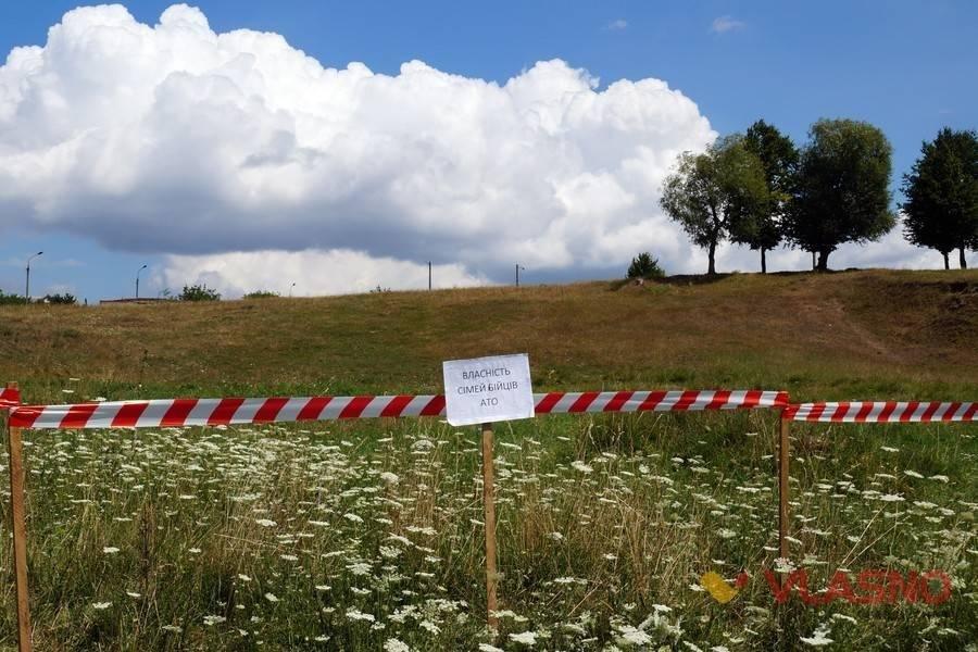 Як учасники АТО можуть отримати земельні ділянки на Херсонщині, фото-1