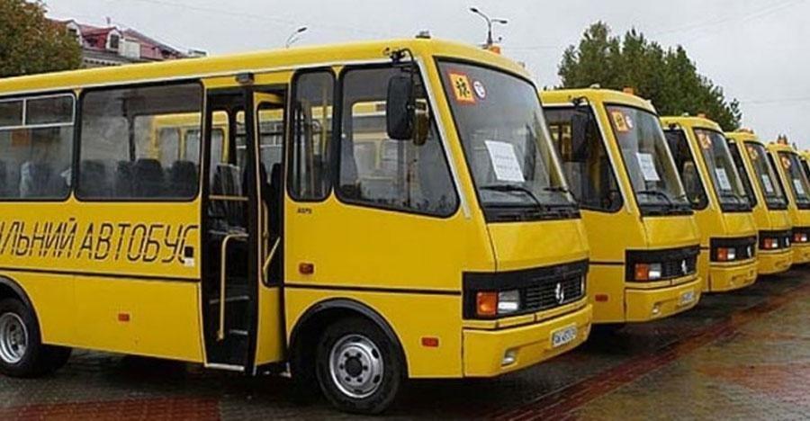 Херсонская ОГА передаст школьные автобусы в районы, фото-1