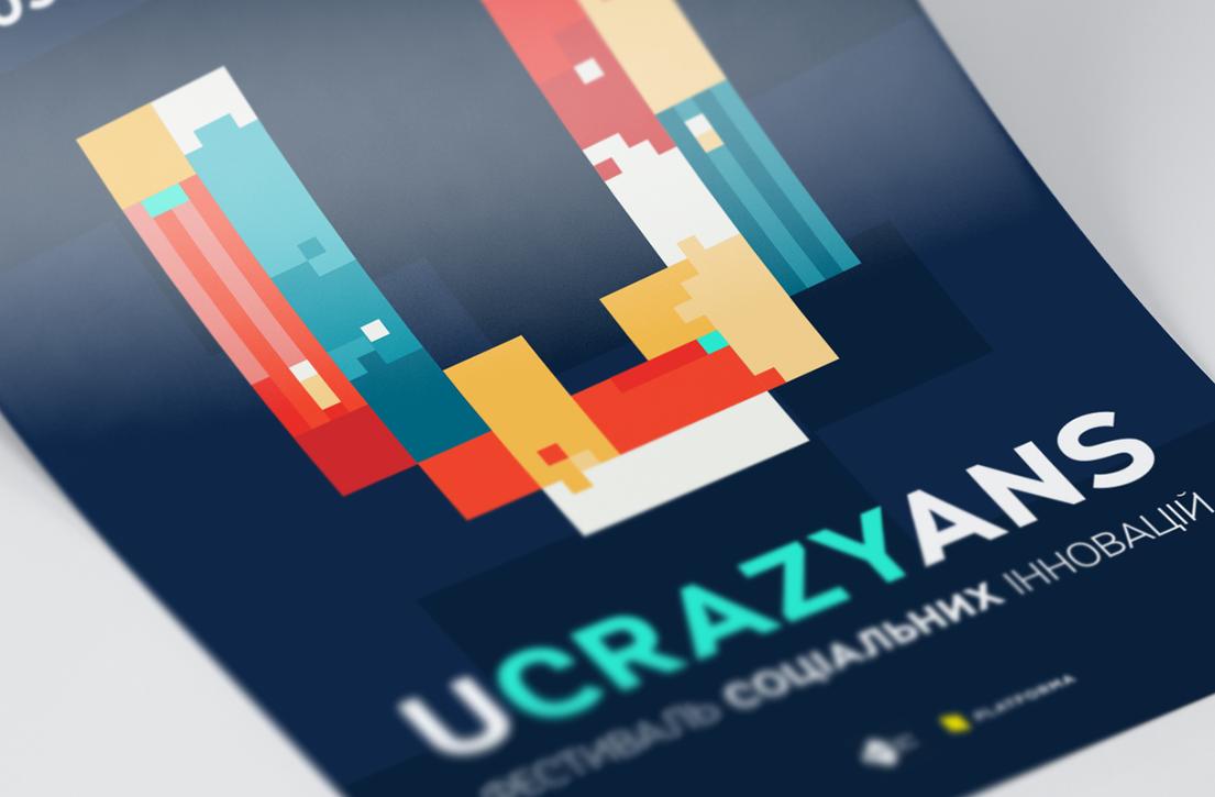 Херсонців запрошують долучитися до фестивалю uCRAZYans, фото-1