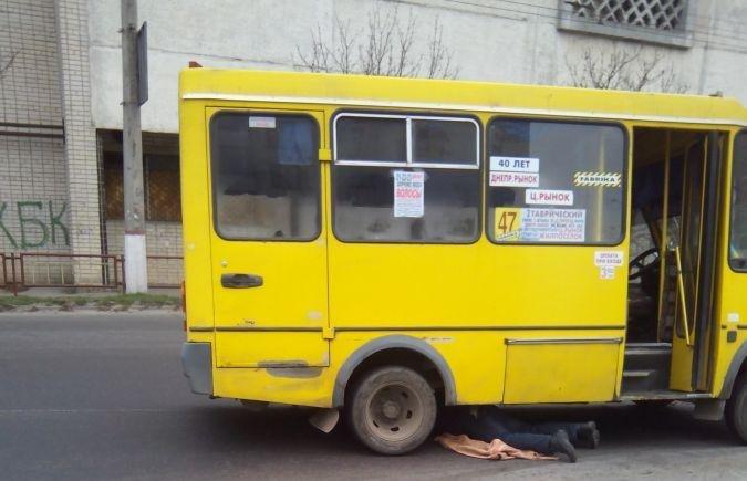 Херсонцы недовольны состоянием общественного транспорта, фото-1