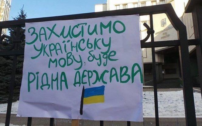 Начальник управления образования Херсона рассказал, когда завершится украинизация школ, фото-1