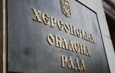Херсонский облсовет рассмотрел кандидатуры директоров КП за два дня, фото-1