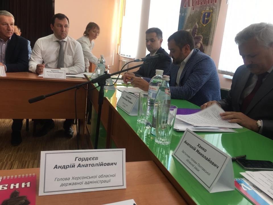 Голова Херсонської ОДА узяв участь у засіданні бюджетної комітету Верховної Ради, фото-1