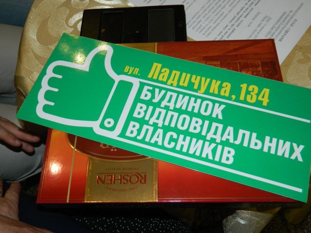 Будинки відповідальних власників визначили в приватному секторі Дніпровського району, фото-2