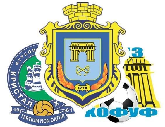 В Херсоне состоится Кубок по уличному футболу, фото-1