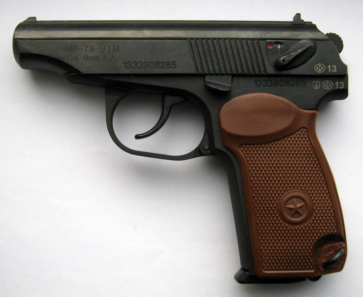 Поліція Херсонщини вилучила перероблений пістолет, фото-1