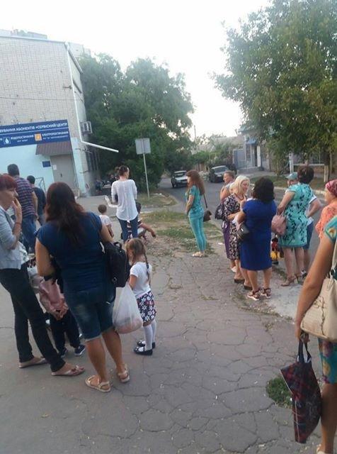 """Херсонцы снова в """"заложниках"""" у фирм-перевозчиков, фото-1"""