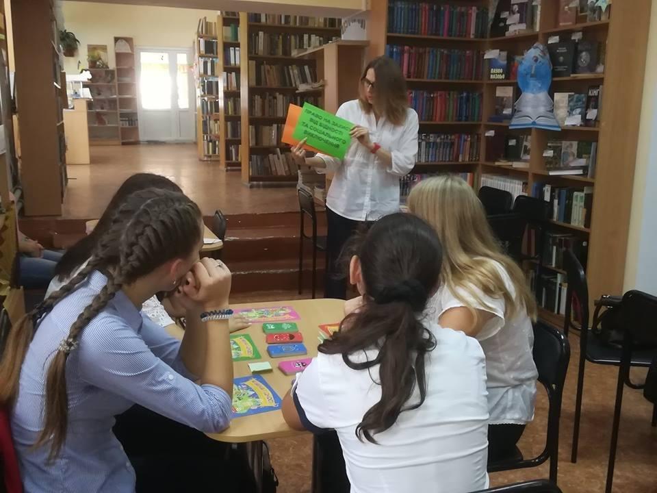 У херсонській бібліотеці навчали школярів права, фото-2