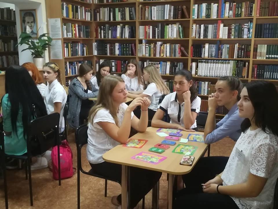 У херсонській бібліотеці навчали школярів права, фото-1