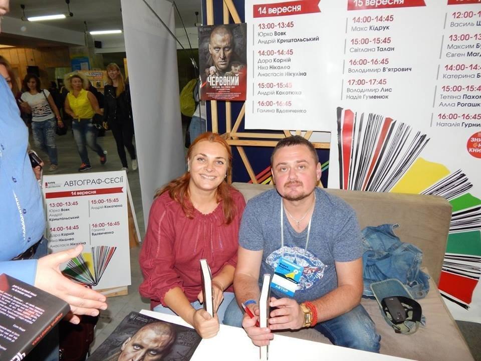 Херсон посетит известный украинский писатель Андрей Кокотюха, фото-1