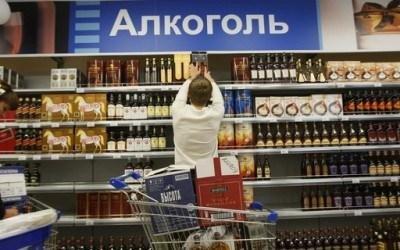 За ліцензії бізнесмени Херсонщини віддали до бюджету 15 мільйонів гривень, фото-1