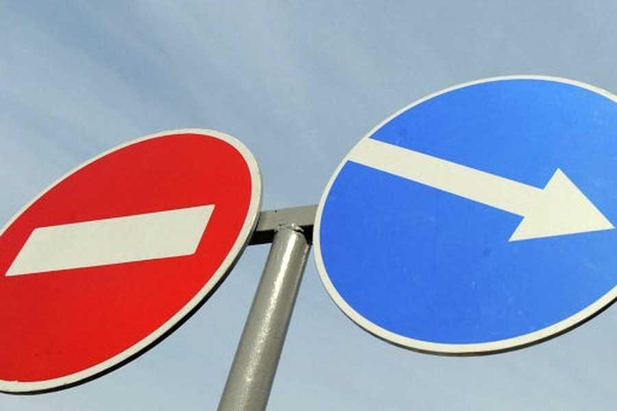 6 та 7 жовтня буде тимчасово призупинено руху громадського транспорту, фото-1