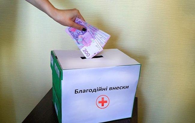 На Херсонщине медики присвоили 75 тысяч гривен , фото-1
