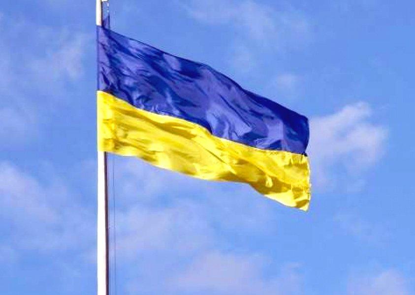 В одном из райцентров Херсонщины надругались над украинским флагом, фото-1