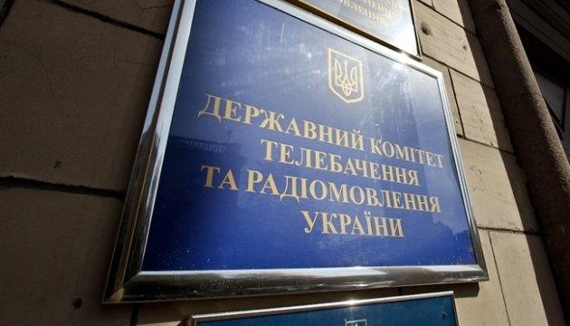 З українських ринків вилучатиметься іноземна друкована продукція антиукраїнського змісту, - Держкомтелерадіо, фото-1