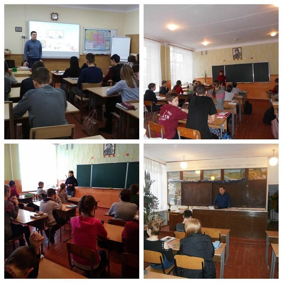 Стартував новий цикл Днів прав в каховських школах, фото-1