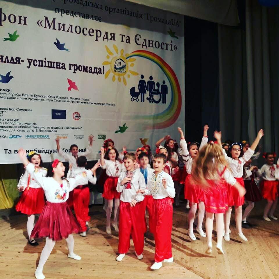 """У Херсоні відбудеться Другий сімейний фестиваль """"МАТУСЯ#РОДИНА#ХЕРСОН#УКРАЇНА!"""", фото-1"""