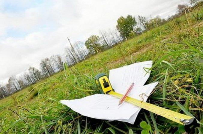 Сформований електронний реєстр налічує близько 183 тисяч примірників документації із землеустрою та оцінки земель, фото-1
