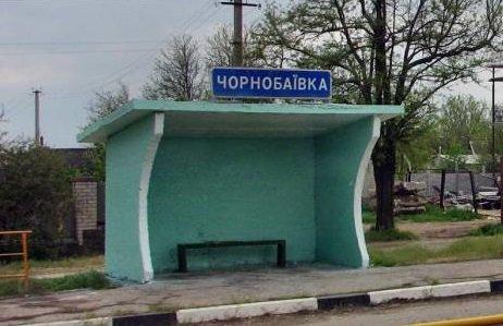 На Херсонщине еще один поселок поднял тарифы на коммунальные услуги, фото-1