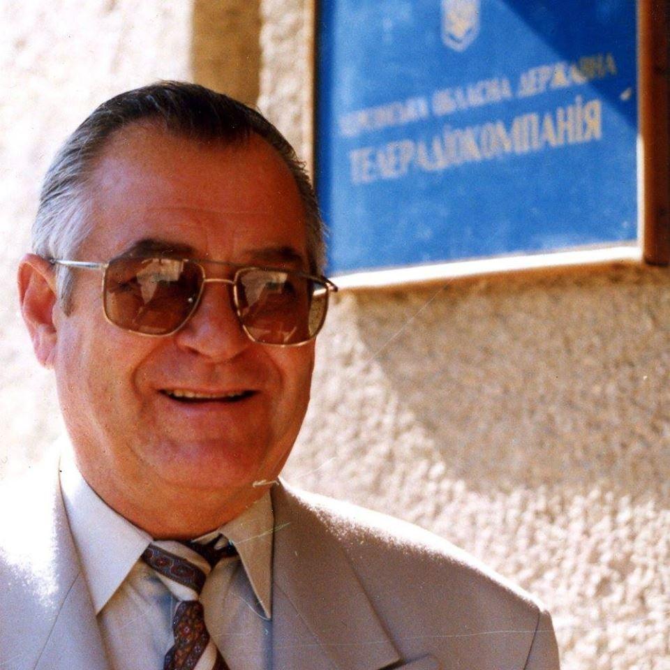 Завтра в Херсоне похоронят Виктора Гридасова, фото-1