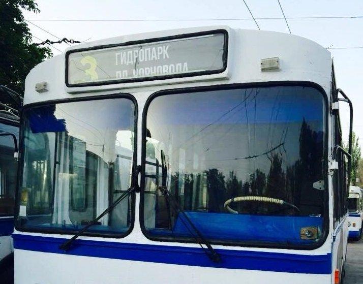Водителя херсонского троллейбуса оштрафовали на 340 гривен, фото-1