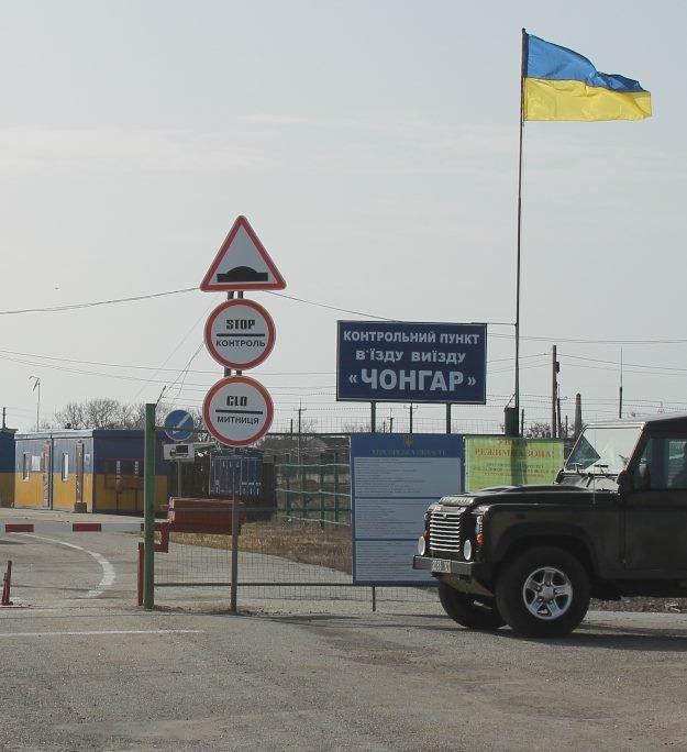 Адміністративну межу з ТОТ АР Крим у 2017 році перетнули лише 0,25% іноземців від загальної кількості, фото-1