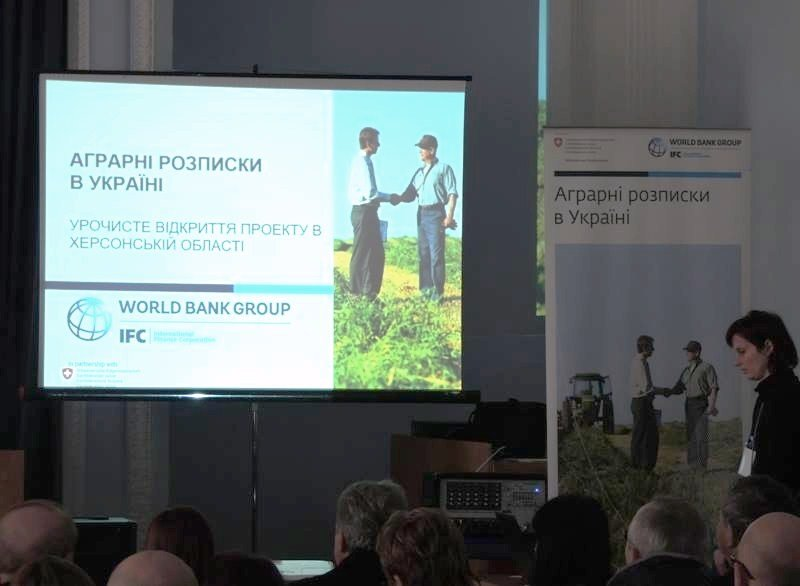 У Херсоні розпочалася презентація проекту «Аграрні розписки в Україні», фото-1