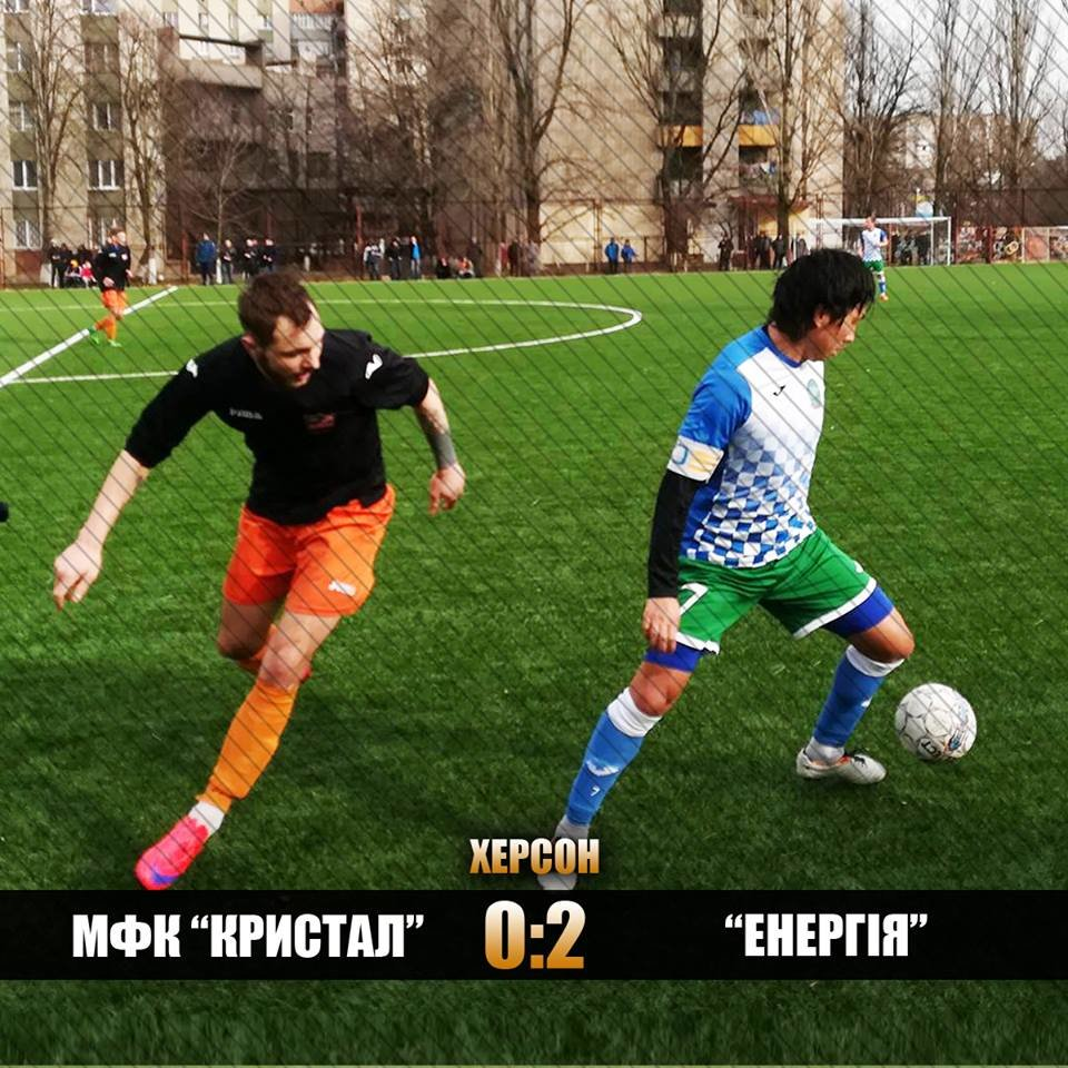 """Херсонский """"Кристалл"""" не смог обыграть новокаховских футболистов, фото-1"""