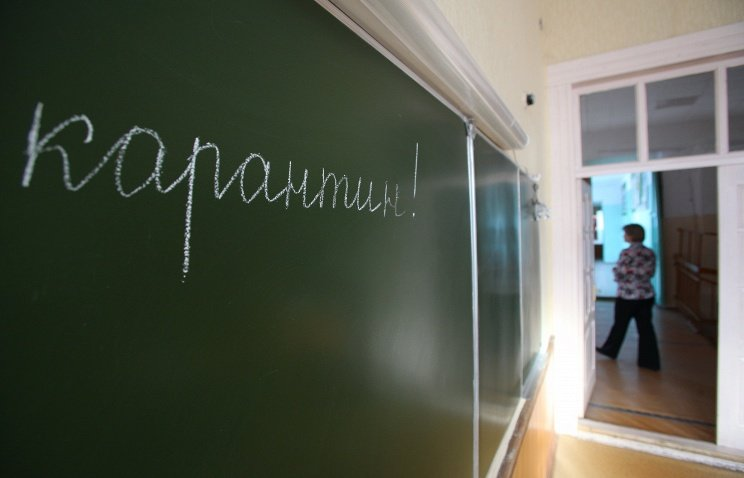 В херсонских школах могут объявить карантин?, фото-1