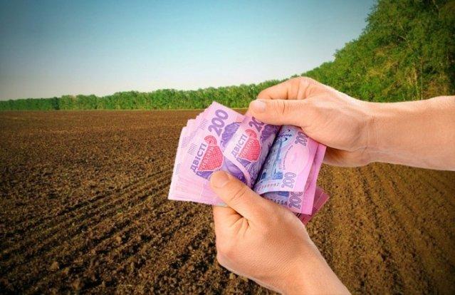 Щодо індексації нормативної грошової оцінки землі, фото-1