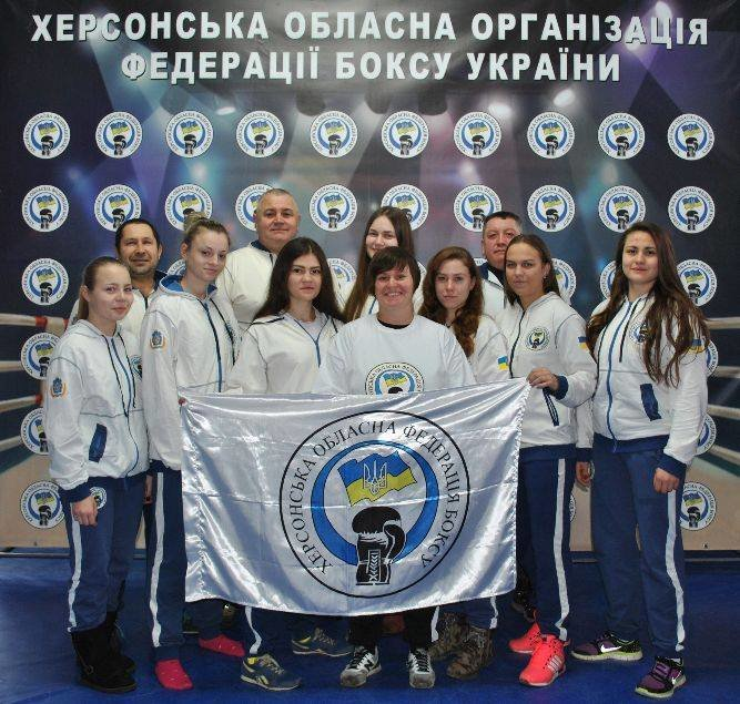 Херсонская сборная по боксу отправилась на Чемпионат Украины, фото-1