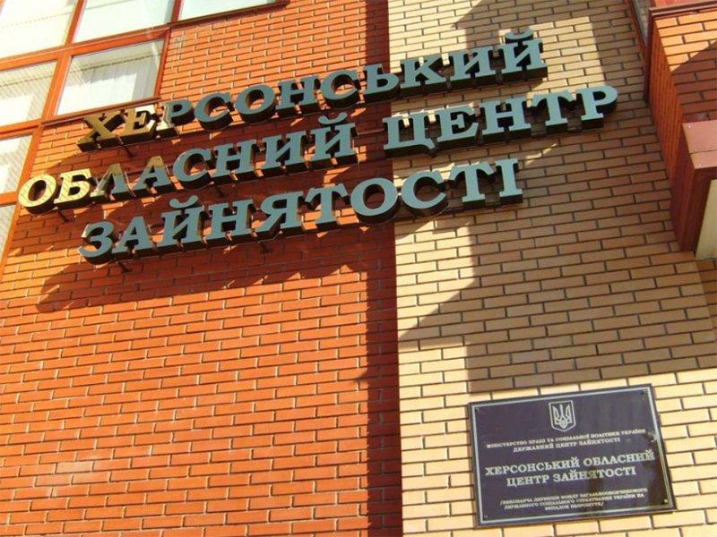 Понад 1400 демобілізованих учасників АТО отримали послуги служби зайнятості в області, фото-1