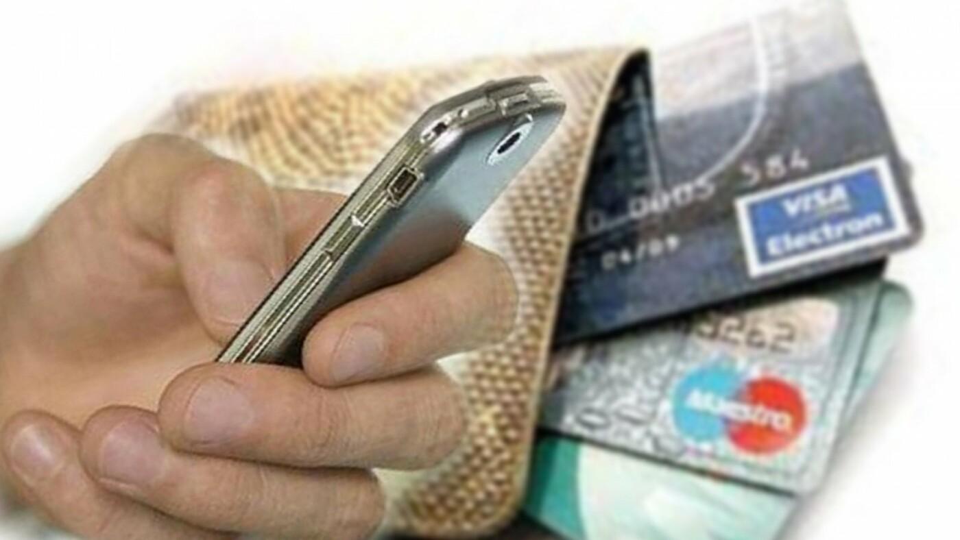 Банковские мошенники обманули жителя Херсонской области , фото-1